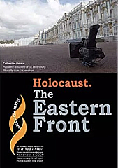 Watch Full Movie - The Eastern Front