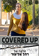 Watch Full Movie - Covered Up - Watch Trailer