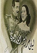 Arabic Movie