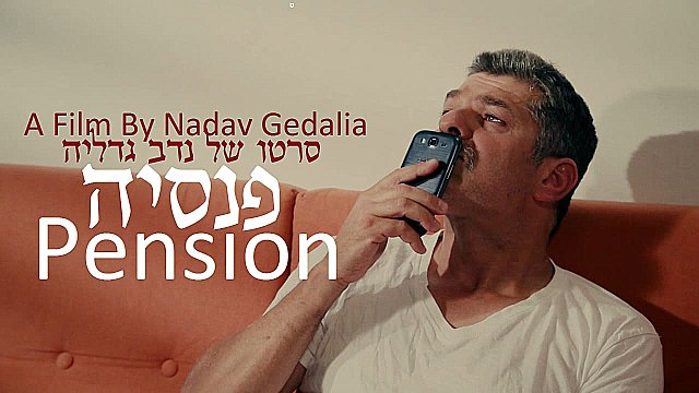 Watch Full Movie - Pension - Watch Trailer