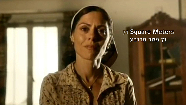 Watch Full Movie - 71 Square Meters - Watch Trailer