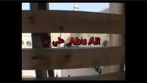 Watch Full Movie - Abu Ali and the Holy Temple - Watch Trailer